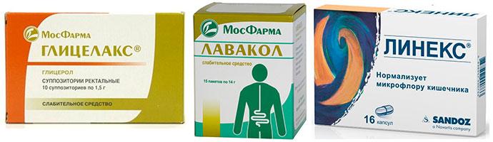 лекарства от констипации
