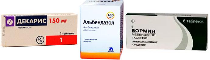 препараты для выведения аскарид