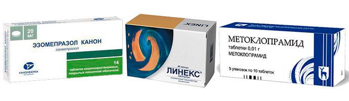 препараты для лечения желчного гастрита