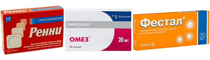 препараты для лечения отрыжки