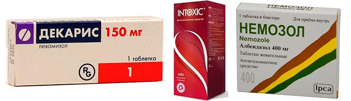 препараты для лечения энтеробиоза