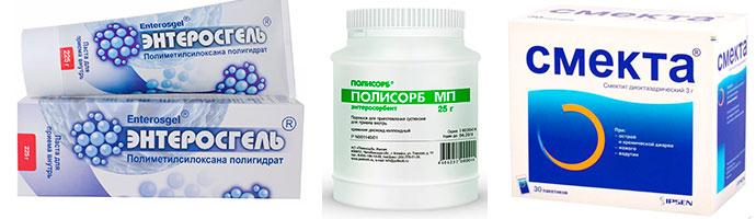 препараты для очищения кишечника от шлаков