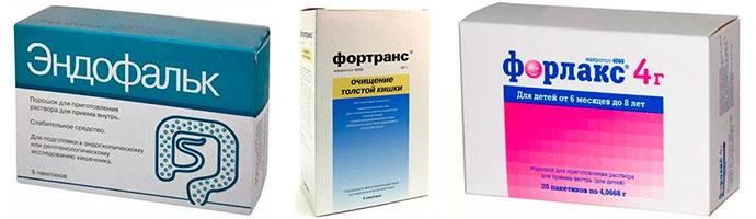 препараты для чистки кишечника