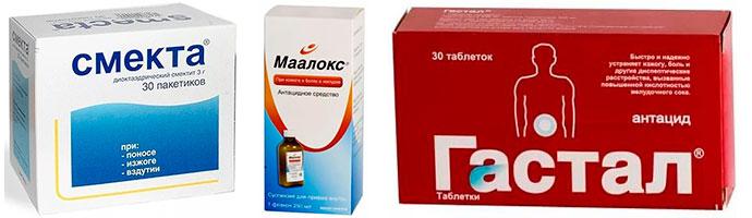 препараты для устранения чувства жжения