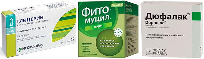 препараты, которые можно использовать беременным