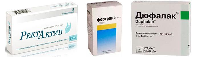 слабительные препараты