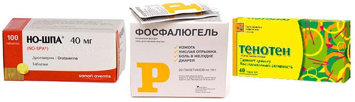 препараты, устраняющие ком в глотке