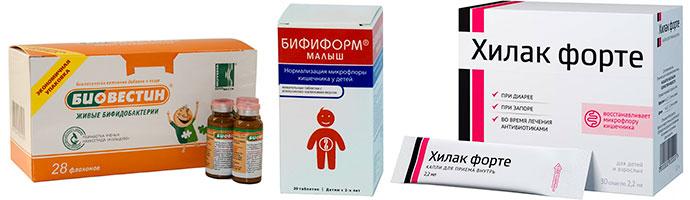 препараты для восстановления микрофлоры кишечника