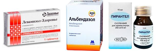препараты для лечения остриц