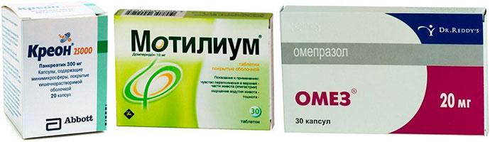 препараты для лечения желудка