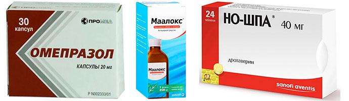 препараты, снимающие боль