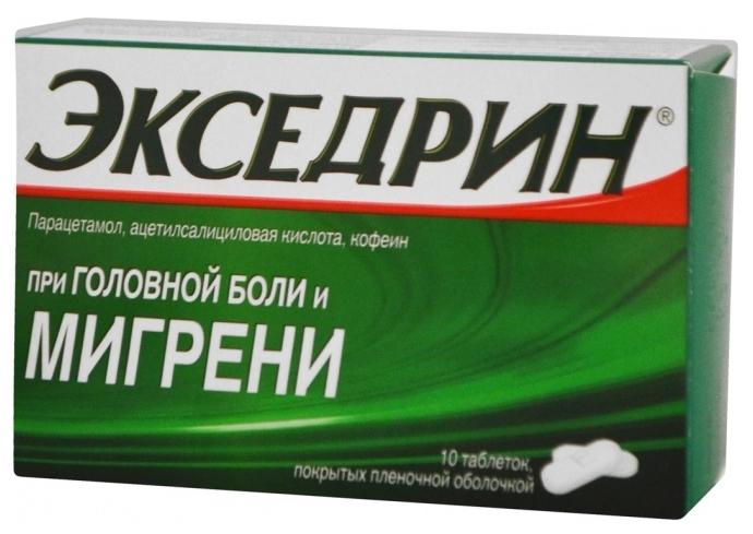 Экседрин при мигрени